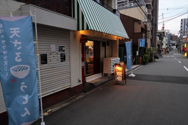 20190701-うどん大師空海-13-S