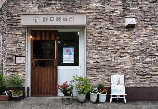 20190704-野口製麺所-02-S