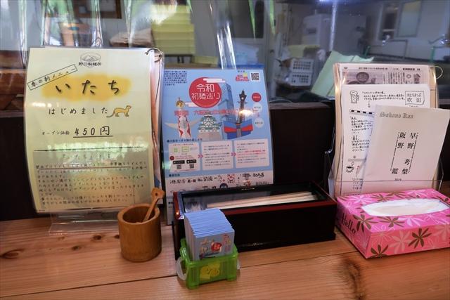 20190704-野口製麺所-08-S