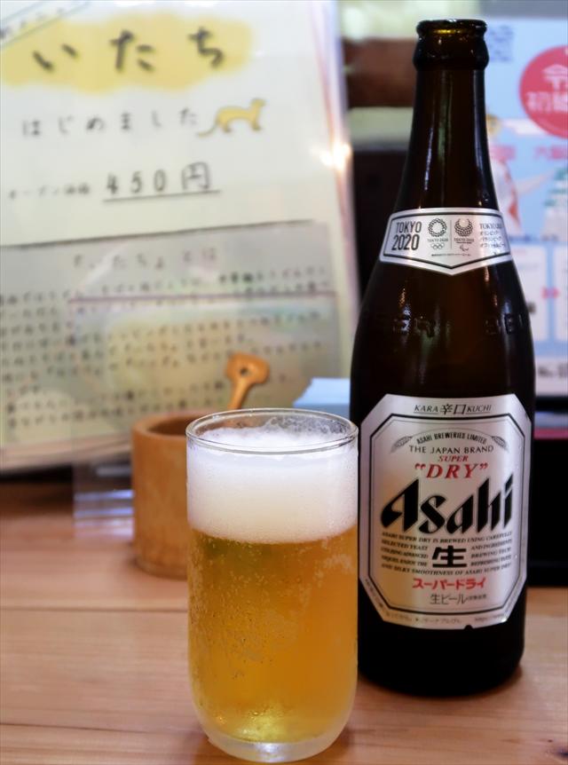 20190704-野口製麺所-11-S