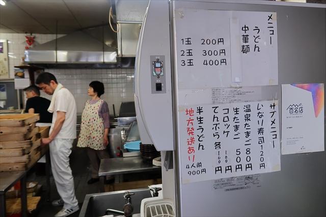 20190708-松下製麺所-04-S