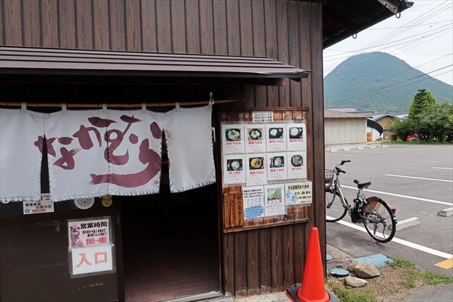 20190708-なかむら-03-S