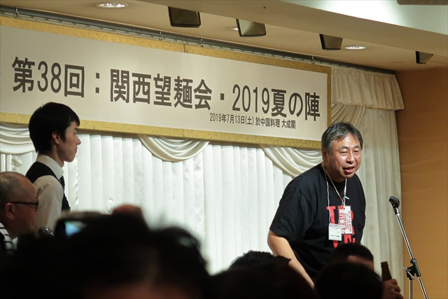 20190713-関西望麺会-03-S