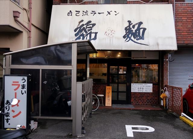 190720-綿麺-001-S