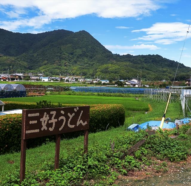 190807-三好うどん-02-S