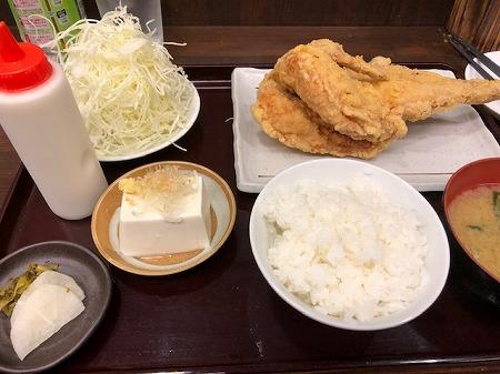 三平 (5)