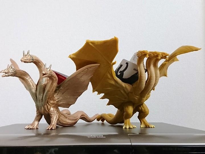 ムービーモンスターシリーズ キングギドラ USJ限定 ゴジラ対エヴァンゲリオン12