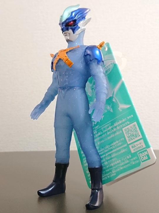 ウルトラ怪獣シリーズ ウルトラマントレギア スペシャルカラーver