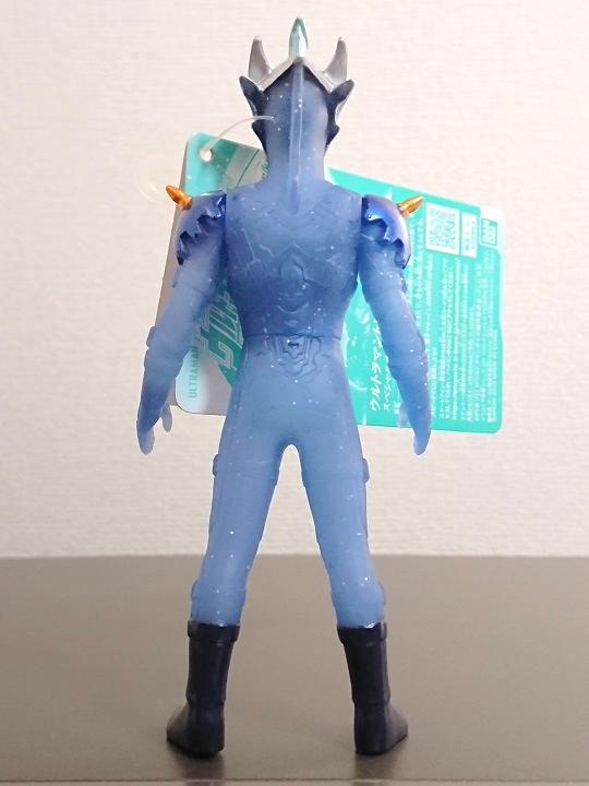 ウルトラ怪獣シリーズ ウルトラマントレギア スペシャルカラーver1
