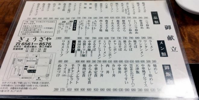 03-IMG_9014.jpg