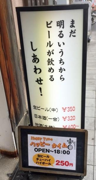09-IMG_9969.jpg