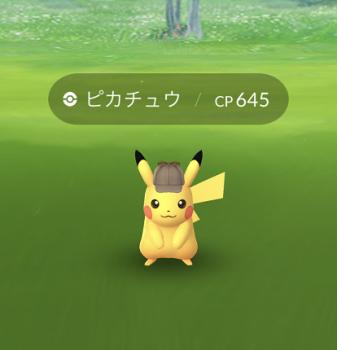 2019 0509 ポケモン2