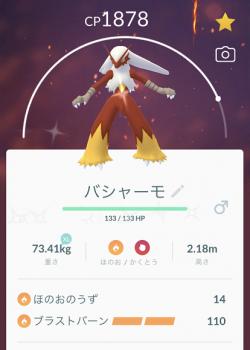 2019 0520 ポケモン3