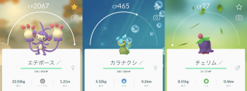 2019 0520 ポケモン6