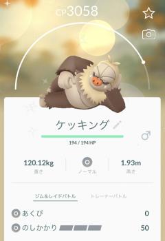 2019 0609 ポケモン3