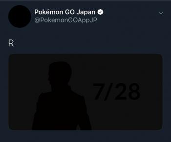2019 0729 ポケモン