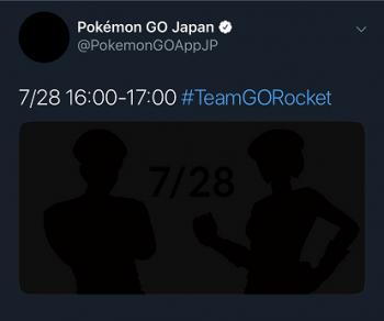 2019 0729 ポケモン2