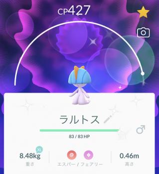 2019 0804 ポケモン