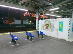 新小岩駅ベンチ