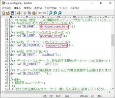 wordpressinst2.jpg
