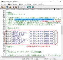 wordpressinst3.jpg