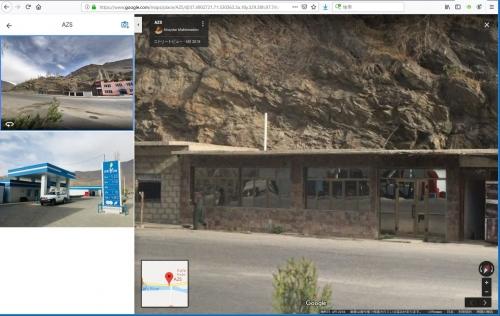AZS_Khorog_Tajikistan.jpg