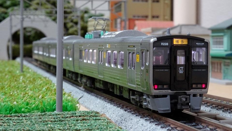 813系200番台 福北ゆたか線 3両セット
