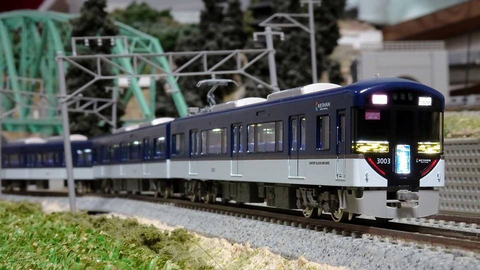 京阪3000系 快速特急「洛楽」