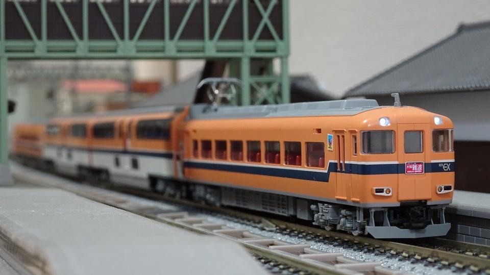 近鉄30000系ビスタEX