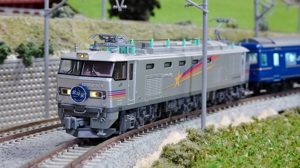 EF510-500