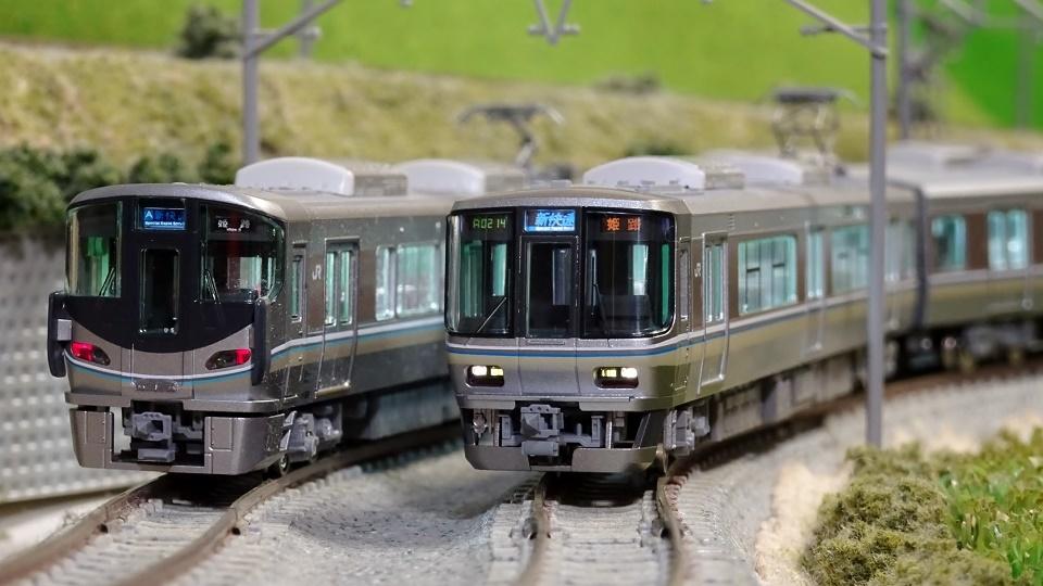 TOMIX 223系2000番台