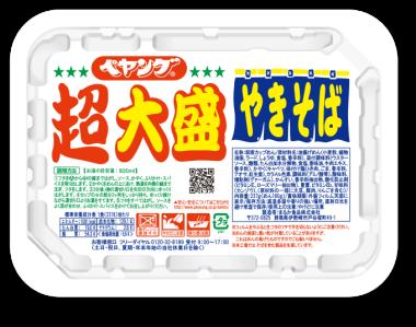 main_cho-omori.png