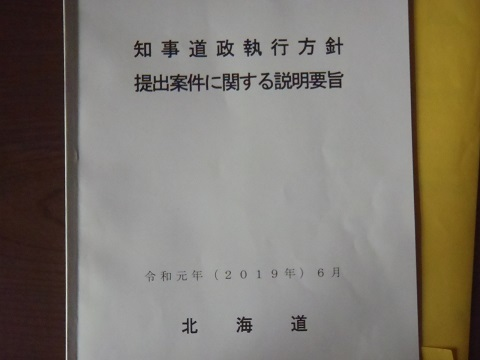P7039725.jpg