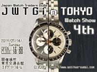 jwtg in Tokyo4th