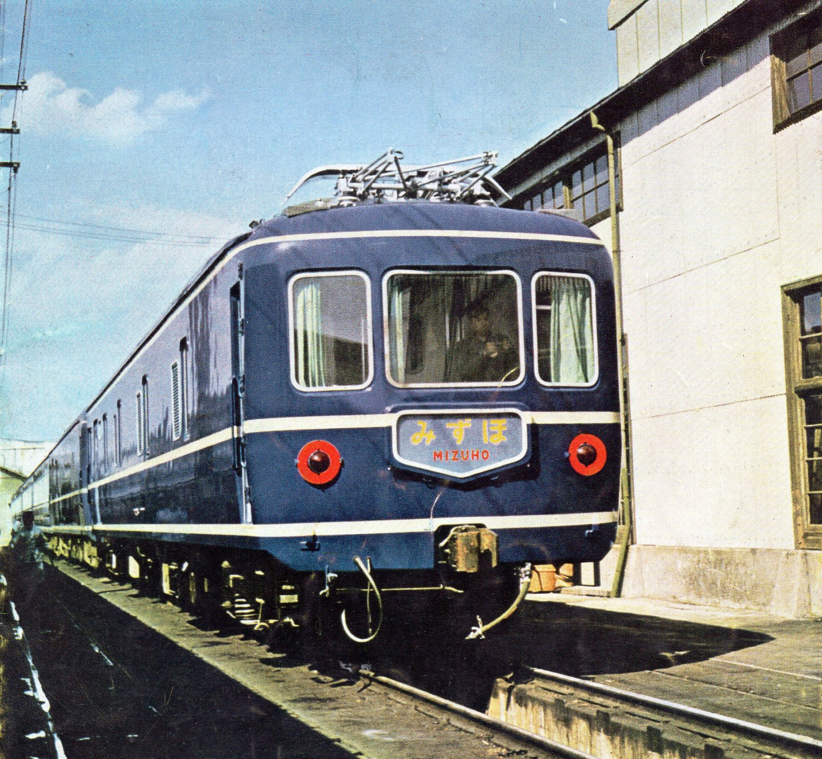 昭和38年7月号の鉄道ピクトリアル表紙をキャプチャしたものです