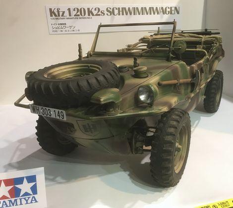 Kfz.1/20 K2s Schwimmwagen