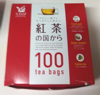 格安だけどそこそこおいしい紅茶