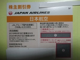 JAL2019.5