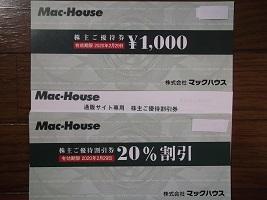 マックH2019.5