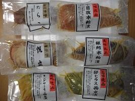 大庄魚2019.6