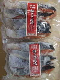 アイコム鮭2019.8