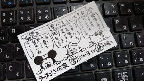 DSC_029076.jpg