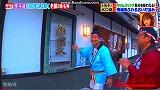 所さん お届けモノです!』714(日) 東海道 新名物探し!! あまりの美味しさに…昇天!!000105600