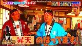 所さん お届けモノです!』714(日) 東海道 新名物探し!! あまりの美味しさに…昇天!!000247233