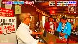 所さん お届けモノです!』714(日) 東海道 新名物探し!! あまりの美味しさに…昇天!!000271266