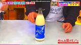 所さん お届けモノです!』714(日) 東海道 新名物探し!! あまりの美味しさに…昇天!!000352900