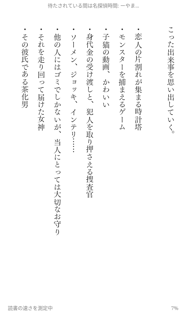 Screenshot_2019-06-06-10-49-33.png
