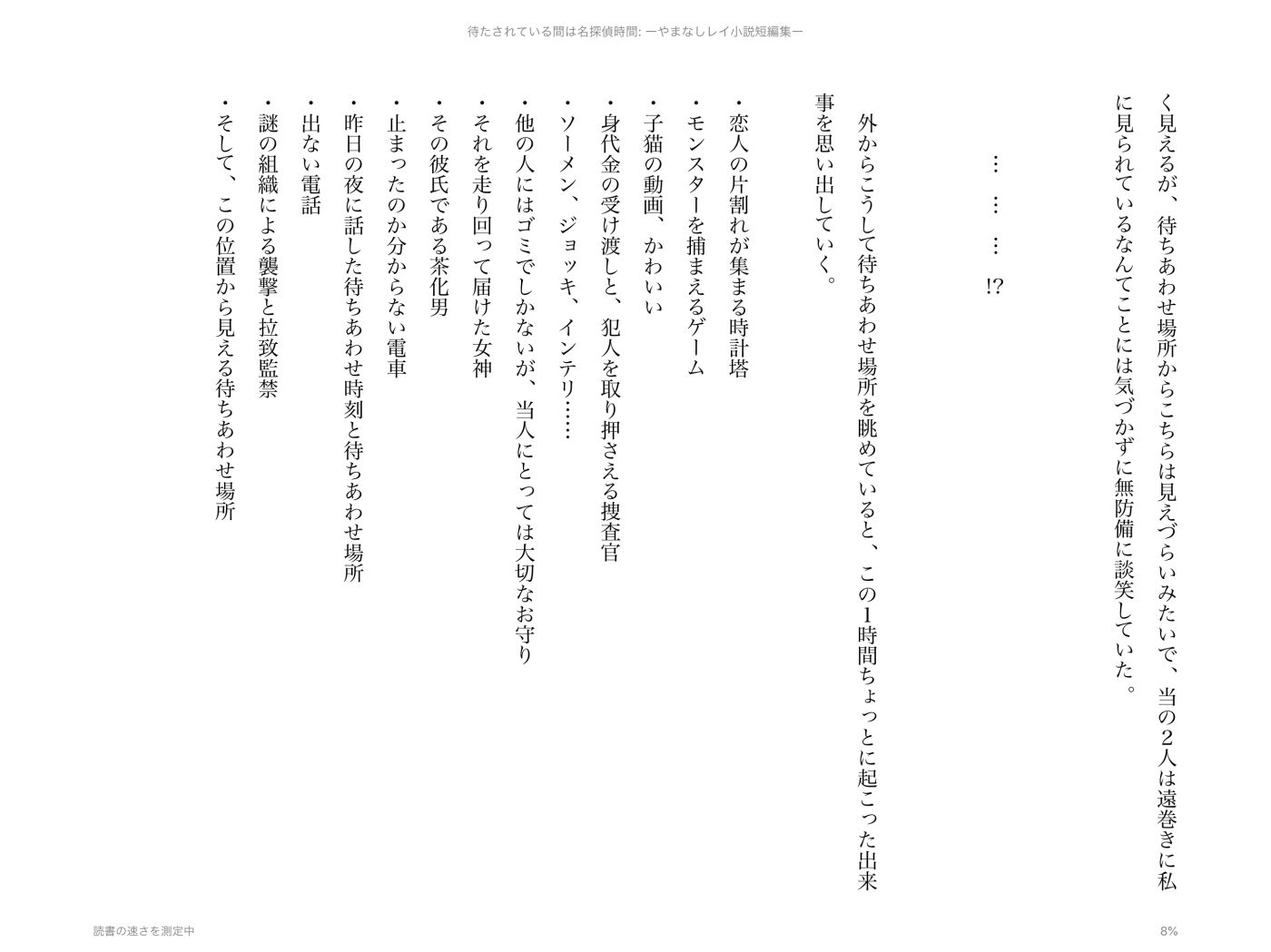 iOSban2.jpg