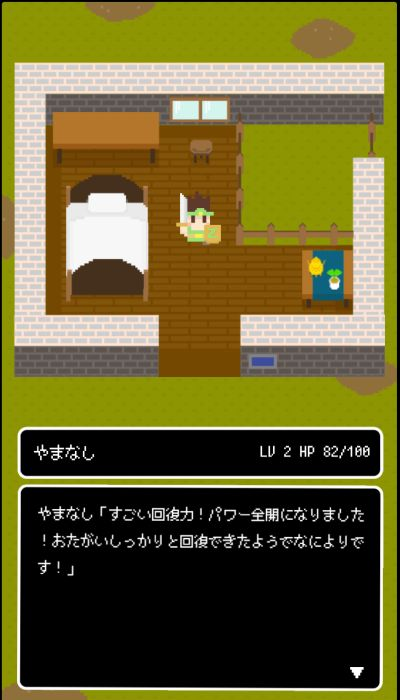 sleepquest.jpg
