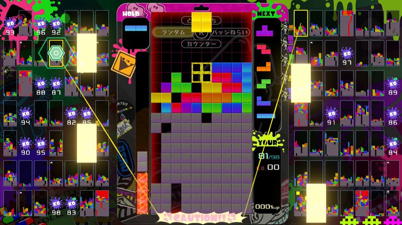 tetris-2019-7-2.jpg